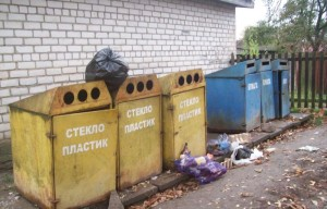 контейнерная площадка для раздельного вторсырья ( ул. Советская и Коммунистическая)