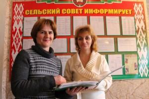 сельсоветСтепанки1