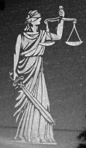 фемида суда