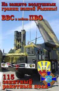 Вертикальный плакат 1 ГОТОВ