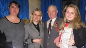 Костюкова