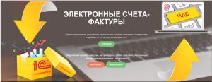 Portal_ESCHF_NDS