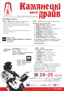 АФИША (3)