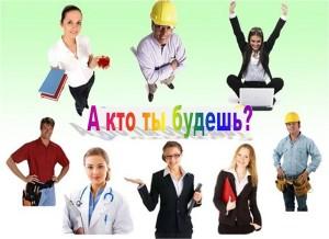 Продолжается прием документов  в учреждения образования Республики Беларусь