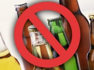 Об ограничении времени  продажи алкогольных напитков