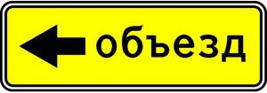 УП «УКС Жабинковского района» уведомляет: