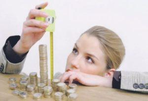 Когда и как нам должны выплачивать заработную плату?