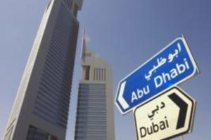 Две медали из Абу-Даби