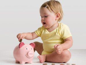 Основные изменения  в Закон Республики Беларусь  «О государственных  пособиях семьям,  воспитывающим детей»