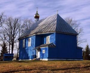 Шаноўны юбілей  Свята-Мікіцкай царквы
