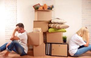 О праве собственности  на имущество