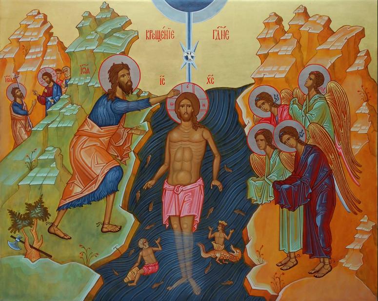 19 января — Крещение Господне