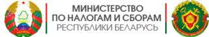 О нововведениях, утверждённых Декретом Президента Республики Беларусь № 7 от 23.11.2017 года